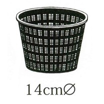 Aquatic 14cm Round Baskets
