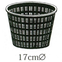 Aquatic 17cm Round Baskets