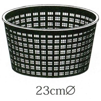 Aquatic 23cm Round Baskets