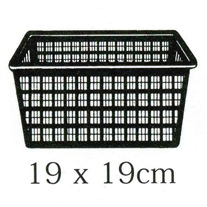 Pond Plant Square Baskets (2ltr) x 3