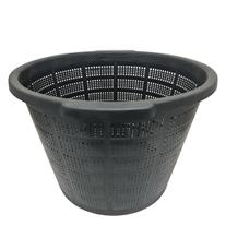 Pond Plants Round Baskets