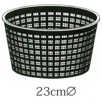 Aquatic 23cm Round Baskets
