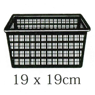 Aquatic 19cm Square Baskets